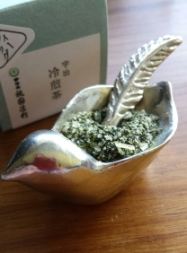 Sencha sea salt